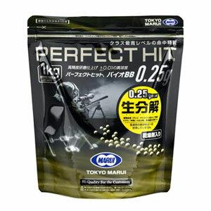 【東京マルイ】PERFECT HIT ベアリングバイオ0.25gBB弾(1kg/4000発) 生分解