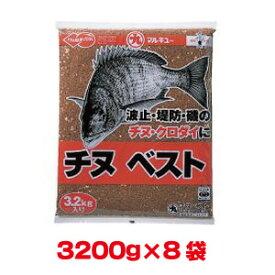 【マルキユー マルキュー】マルキユー マルキュー チヌベスト 3200g ×8袋 1ケース クロダイ チヌ