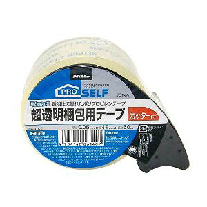 【ニトムズ Nitto】ニトムズ SC-01CT J6140 超透明梱包テープ カッター付き 50m巻
