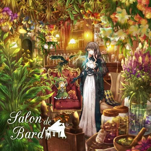 【鈴葉屋】Salon de Bard