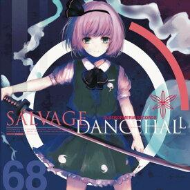 【Alstroemeria Records】SALVAGE DANCEHALL