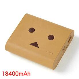送料無料!!【チーロ cheero】cheero Power Plus DANBOARD version 13400mAh Light Brown CHE-097-BR【smtb-u】