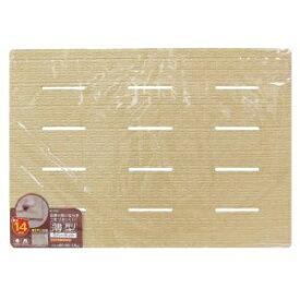 【東和産業 TOWA】東和産業 お風呂マット 薄型 ラバーマット ベージュ 85×60cm