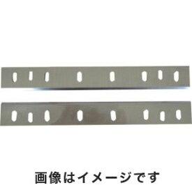 【リョービ RYOBI】リョービ カンナ刃2枚組 AP-10N用 6660425