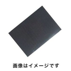 【リョービ RYOBI】リョービ 6612741 マジック式パット 74×106 S-5000 550M 555M用