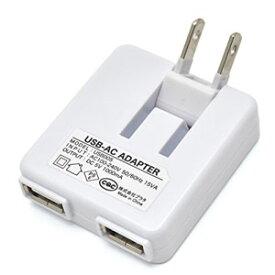 【プラタ】プラタ AC-USBアダプタ 2ポート 合計 1000mA PSE認証