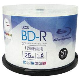 【lazos】BD-R 25GB 1-6倍速対応50枚 L-B50P