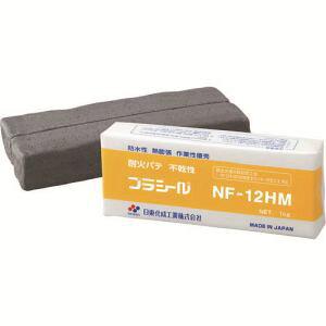 【日東化成 NITTO】日東化成 NF-12HM プラシール 耐火パテ 1kg