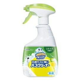 【ジョンソン Johnson】スクラビングバブル 石鹸カスに強いバスクリーナー シトラス 本体 400ml
