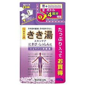 【バスクリン】バスクリン きき湯 ミョウバン炭酸湯 詰替 480g