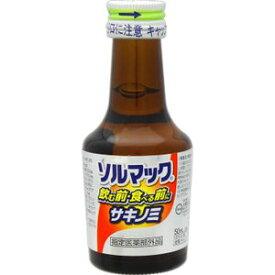 【大鵬薬品工業 TAIHO】大鵬薬品工業 TAIHO ソルマック5 50ml
