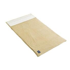 【シービージャパン CB】シービージャパン CB ツツム tutum 包まれる毛布 モケット 無地 ベージュ W200×D110cm