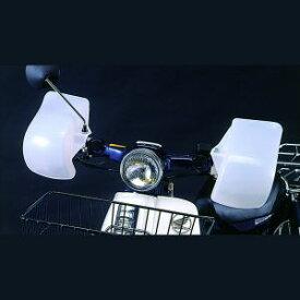 【大久保製作所 MARUTO】マルト ナックルガード 110プロ専用 KGP-3700