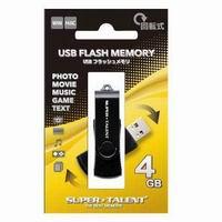 【スーパータレント(SuperTalent)】【USBメモリー 4GB】STU4RMP