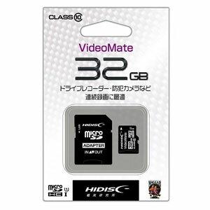 【ハイディスク HI DISC】【microSDHC 32GB】【UHS-I】【CLASS10】ドライブレコーダー・防犯カメラに最適 HDMCSDH32GCL10VM