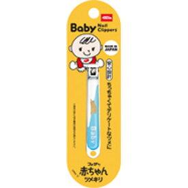 【フェザー安全剃刀 FEATHER】フェザー安全剃刀 赤ちゃんツメキリ FG-B 日本製