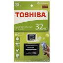 【TOSHIBA海外パッケージ】【microSDHC 32GB】【UHS-I】【Class10】THN-M203K0320A2