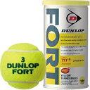 【ダンロップ DUNLOP】ダンロップ テニスボール フォート FORT 2個入り 硬式 DUNLOP