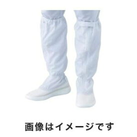 【アズワン AS ONE】アズピュアクリーンブーツ ファスナー付き・ロングタイプ 26.5cm 1-2271-30 TCB-LN