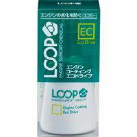 【シュアラスター SurLuster】シュアラスター LOOP ループ エンジンコーティング エコドライブ LP-46