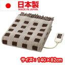 【椙山紡織 Sugibo】椙山紡織 SB-H501-BE 電気ひざ掛け ベージュ Sugibo