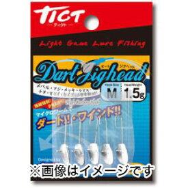 【ティクト TICT】ティクト TICT ダートジグヘッド DARTJIGHEAD M-1.5g(5ケ入)