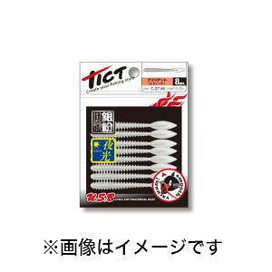 【ティクト TICT】ティクト TICT ブリリアント 2.5 C-26 銀粉ジャコブルーUV