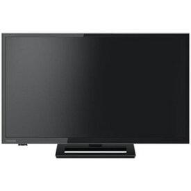 【東芝 TOSHIBA】REGZA 24S22 24V型液晶テレビ