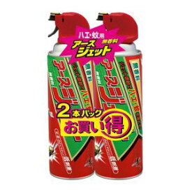 【アース製薬】アースジェット 450ml 2本パック