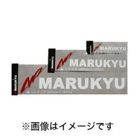 【マルキユー マルキュー】マルキユー マルキュー マルキユー ステッカー L 5895