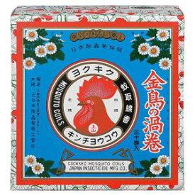 【大日本除虫菊 金鳥 KINCHO】金鳥の渦巻 30巻 (紙函)