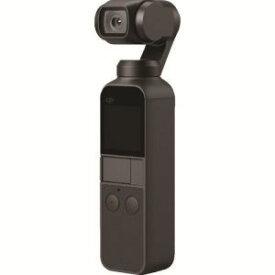 送料無料!!【ディージェイアイ DJI】DJI Osmo Pocket OSPKJP 小型ジンバルカメラ【smtb-u】