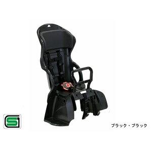 【オージーケー技研 OGK giken】オージーケー OGK RBC-015DX リヤチャイルドシート 後ろ 子供乗せ ブラック ブラック