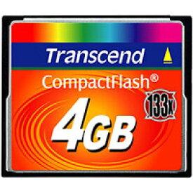 【メール便を選ぶと 送料250円!】【トランセンド Transcend】【CF 4GB】TS4GCF133【133倍速 20MB/s】