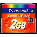 【メール便を選ぶと 送料250円!】【トランセンド Transcend】【CF 2GB】TS2GCF133【133倍速 20MB/s】