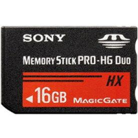 【メール便を選ぶと 送料250円!】【SONY海外パッケージ】【MS PRO-HG Duo HXB 16GB】MS-HX16B【50MB/s アダプタ無しパッケージ】
