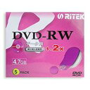 【RITEK】D-RW2X5PB(DVD-RW データ用 2倍速 5枚組)