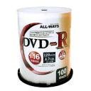 【ALL WAYS オールウェイズ】ALDR47-16X100PW DVD-R DVDR データ用 16倍速100枚