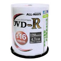 【オールウェイズ ALL WAYS】ACPR16X100PW DVD-R DVDR CPRM対応 16倍速100枚
