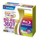 【三菱 Verbatim】VBE260NP10V1 BD-RE BDRE DL 50GB 2倍速10枚