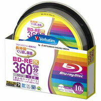 【三菱 Verbatim】VBE260NP10SV1 BD-RE BDRE DL 50GB 2倍速10枚