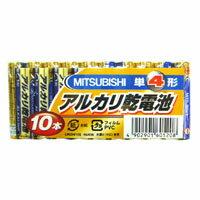 【メール便 送料250円〜対象商品】【三菱電機】アルカリ乾電池 単4形 10本パック LR03N/10S 10P