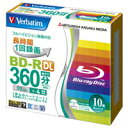 【三菱 Verbatim】VBR260YP10V1 BD-R BDR DL 50GB 4倍速10枚