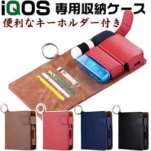 アイコス ケース レザー レディース iqos ケース アイコスケース アイコス iQOS 2.4 Plus ケース オリジナル 電子たばこ クリーナー ヒートスティック 収納 全部収納 持ち歩き 可愛い おしゃれ メ