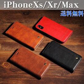 iphone xr ケース iphone xs max ケース 手帳 iphone xs ケース iphone8 iphone7plus iphone8plus iphone7 スマホケース 手帳型 レザー 耐衝撃 シンプル カード収納 マグネット ビジネス