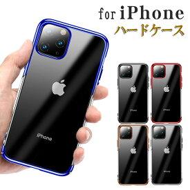 iphone11 Pro iphone11 Pro max iphone XR iPhone Xs Max iphone XS iPhone X クリアケース メッキ加工 透明 キレイ 耐衝撃 全周360度保護 プラスチック ハードケース ラウンドエッジ