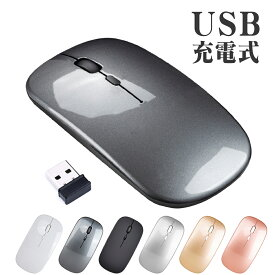 ワイヤレスマウス 無線マウス コンパクト 超薄型 静音 人間工学 2.4GHz 3DPIモード 高精度 省エネモード 小型 持ち運び便利 光学式 高感度Mac/Windows/Surface/Microsoft Proに対応 オフィス/旅行/出張/に最適