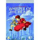 【送料無料】耳をすませばスタジオジブリDVD-WhisperOfTheHeartTheStudioGhibliCollection輸入版
