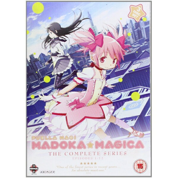 【送料無料・日本語音声有】魔法少女まどか☆マギカ コンプリート DVDボックス 12話 283分 - Puella Magi Madoka Magica Complete Series Collection 輸入版