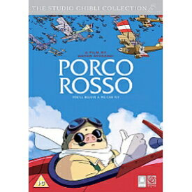 【日本語音声有】紅の豚 - Porco Rosso DVD 輸入版